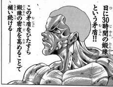 ABJJC 奄美ブラジリアン柔術クラブ