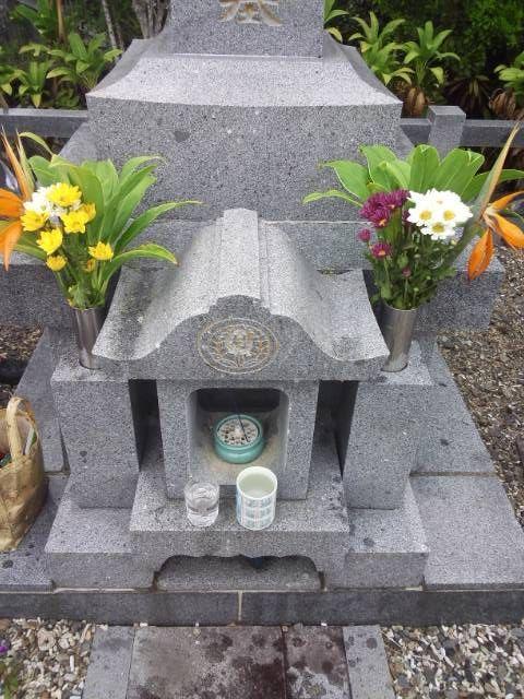 130821 墓