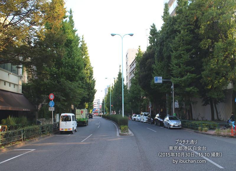 プラチナ通り