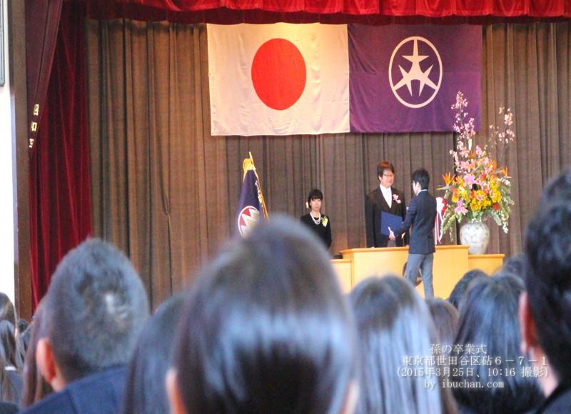 孫の卒業式