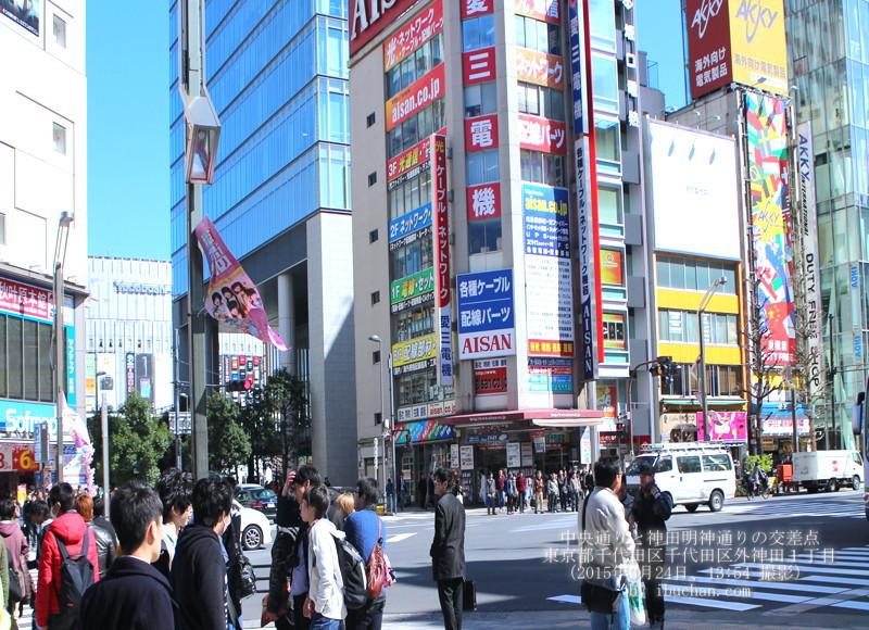 中央通りと神田明神通りの交差点