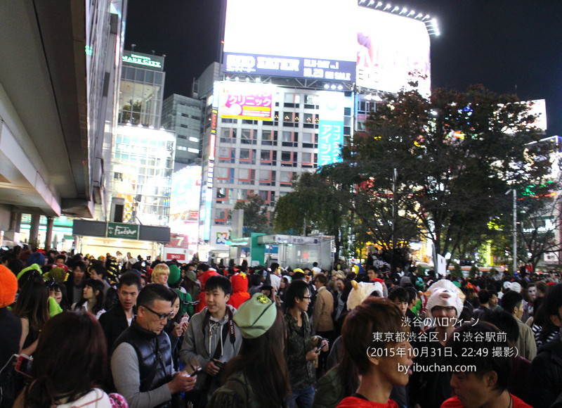 渋谷のハロウィーン(動画)