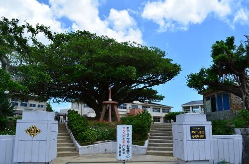 喜界島通信2:旧早町小学校と喜界...
