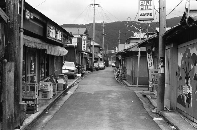昭和56年 宇検村湯湾 : 昭和の風...