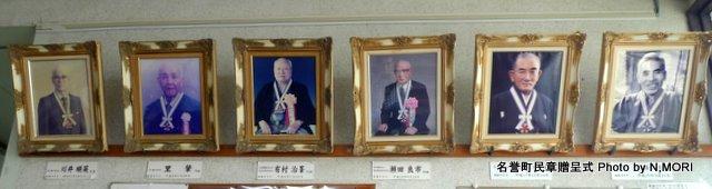 シマだより:徳田虎雄氏に瀬戸内町名誉町民章 しーまブログ &nbsp