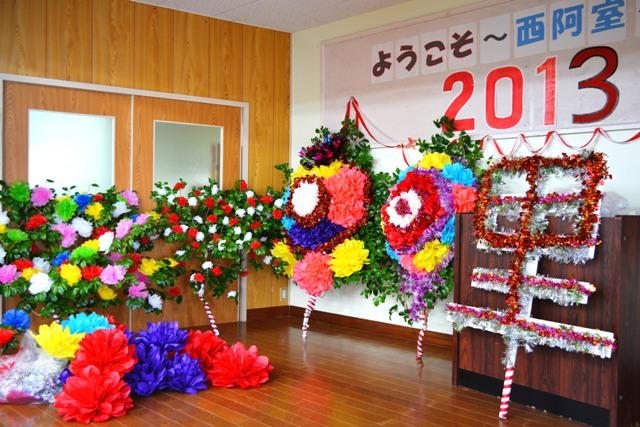 1里 お花