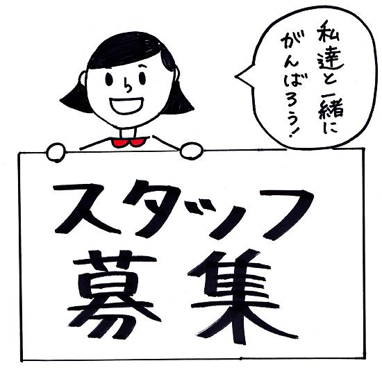 staff002