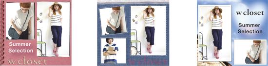 w closet 003