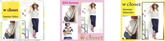 w closet 004