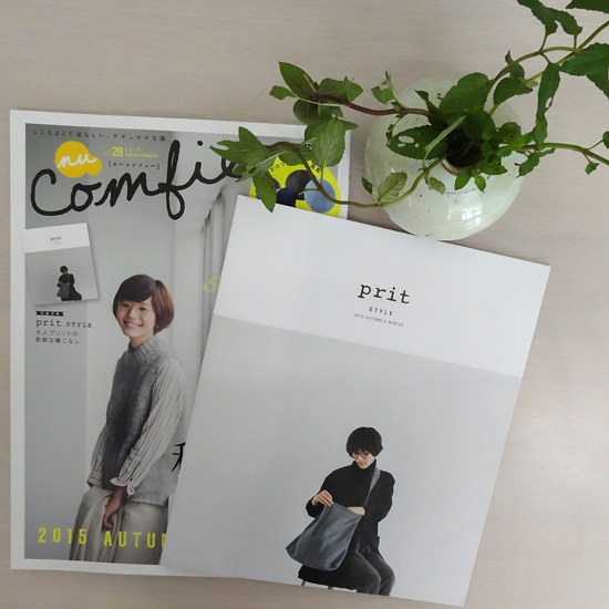 nu Comfie Vol.28 2015 AUTUMN & WINTER 001