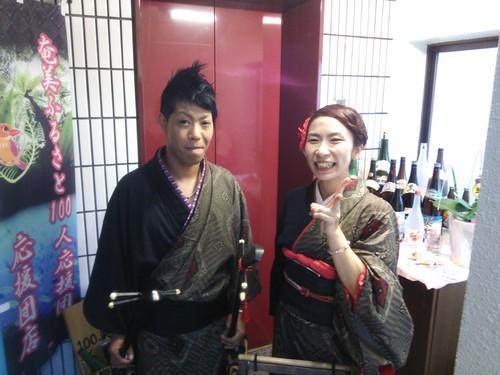 【東京】渋谷の奄美料理店「六調」で新年のご挨拶 …