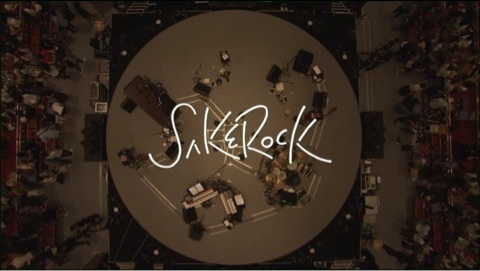 SAKEROCKの画像 p1_13